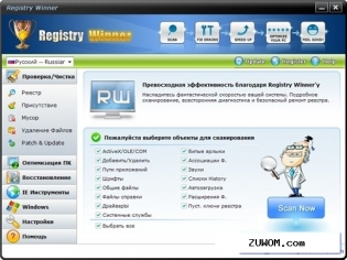 Registry winner v 6.3.6.7 ml portable