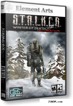 S.T.A.L.K.E.R.:Зов Припяти - Wintero OF Death ULTIMATUM (2011/Rus/PC) RePac ...