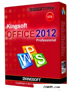 Kingsoft Office 2012 Professional 8.1.0.3018