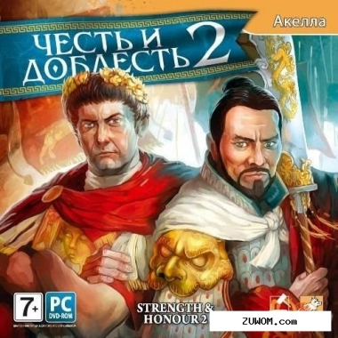 Strength & Honour 2 / Честь и доблесть 2 (2010/RUS/RePack by R.G.Catalyst)
