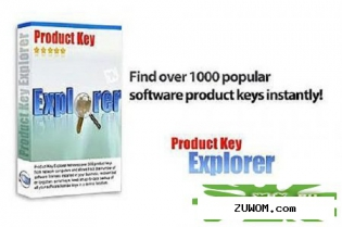 Product Key Explorer 2.9.3.6 [RUS]