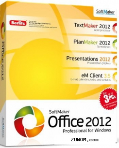 SoftMaker Office Professional 2012 rev 656 Portable by Baltagy + PortableAp ...