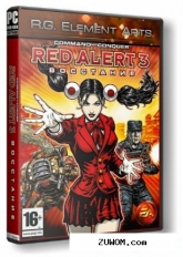 Command and Conquer: Red Alert 3. Uprising (2009/RUS RePack от R.G. Element Arts)
