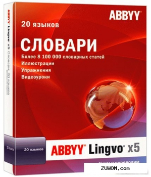 ABBYY Lingvo х5 Professional Plus v.15.0.567.0 Portable