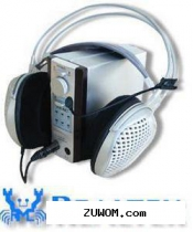 Realtek High Definition Audio Driver R2.57