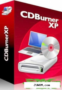 CDBurnerXP Portable 4.3.8.2560 ML Rus
