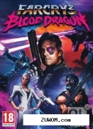 Far Cry 3: Blood Dragon (2013/RUS/ENG/RePack)
