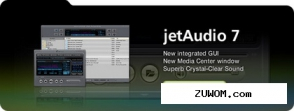 jetAudio 7.1.0 Build 3100 Plus VX