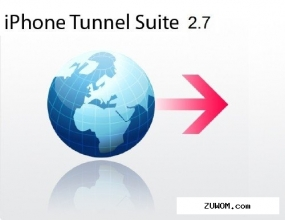 Iphone tunnel suit 2.7