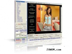 Tv player classic 6.5.9 portable ml rus (released: 18.04.2010)