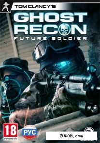 Tom clancys ghost recon: future soldier v.1.6 (2012/Rus/Eng/Multi12/Repack by r.G. catalyst)