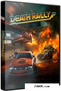 Death rally (2012) pc | repack